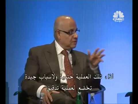 Embedded thumbnail for SBI CNBC Arabia, A Blue Print for Growth - Part 8