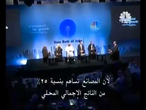 Embedded thumbnail for SBI CNBC Arabia, A Blue Print for Growth - Part 6